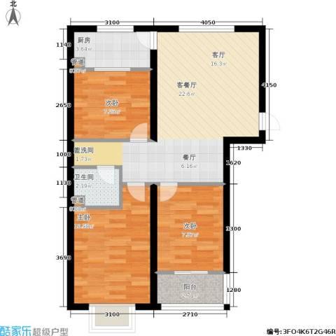 榕城世家3室1厅1卫1厨96.00㎡户型图