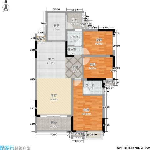 东方新城3室1厅2卫1厨117.00㎡户型图