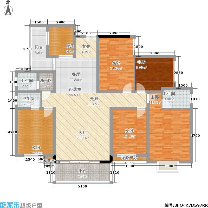 华电星苑184.50㎡6栋W3户型5室2厅2卫
