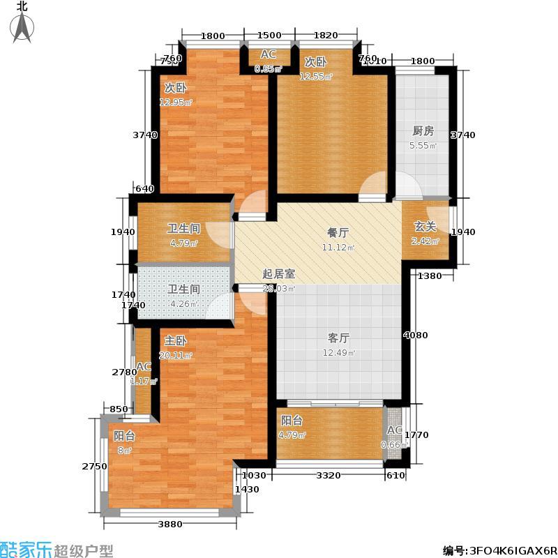 荣盛・香堤荣府118.24㎡A1、A4号楼A户型图户型3室2厅2卫