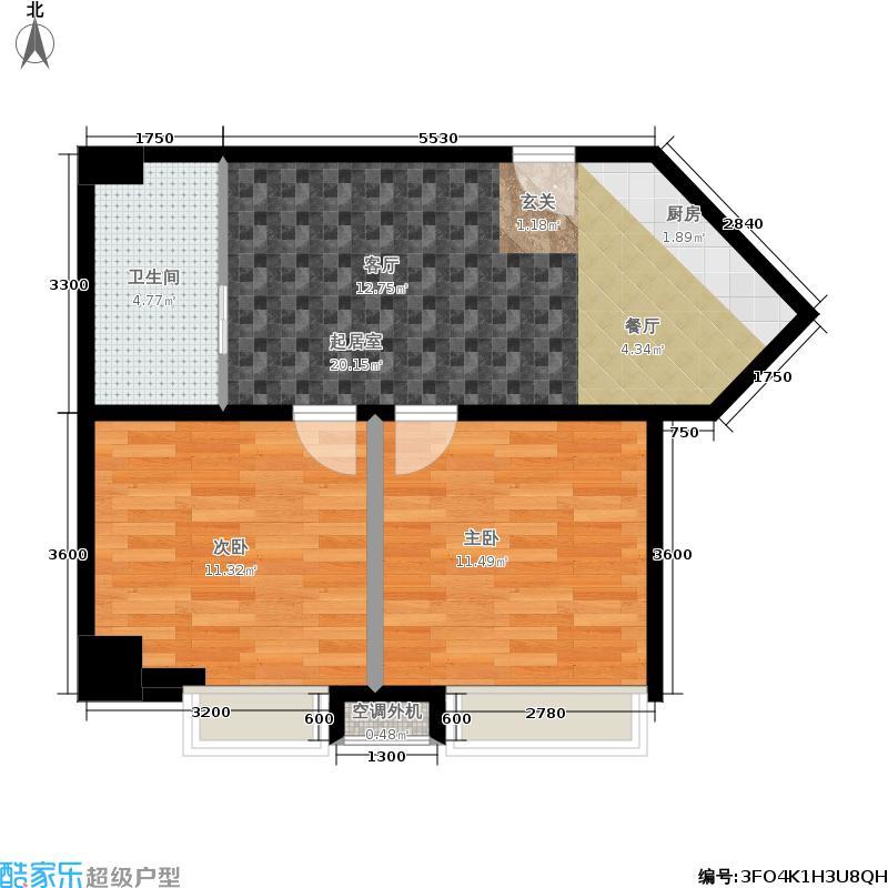 中央国际购物广场71.05㎡公寓户型