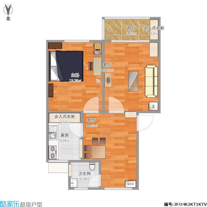yin60方两室一厅
