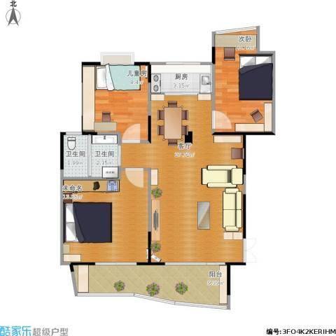 振业山水名城2室1厅2卫1厨104.00㎡户型图
