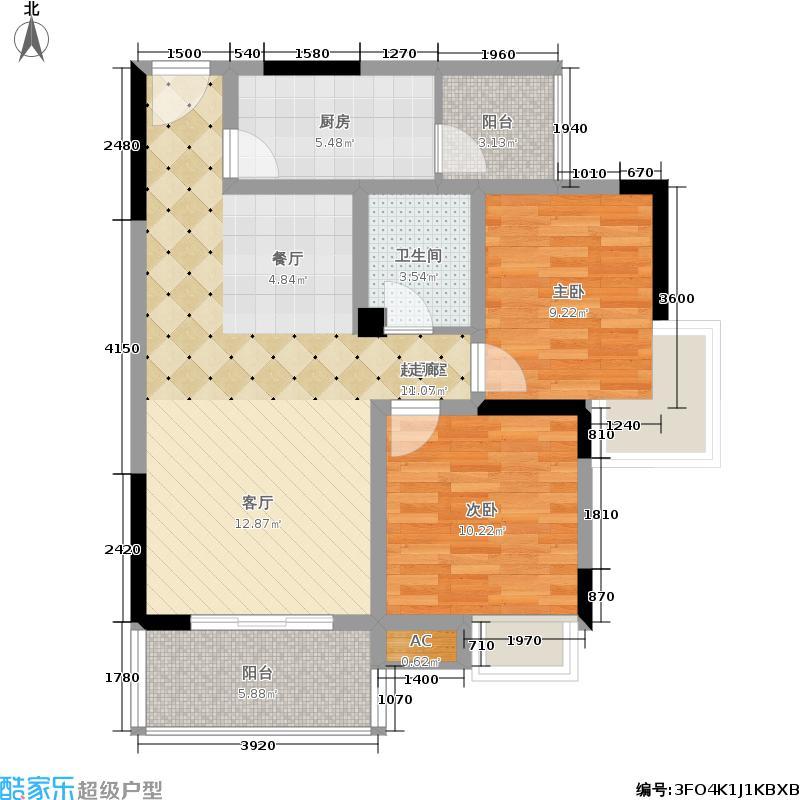 丰怡阳光84.87㎡C2户型2室2厅
