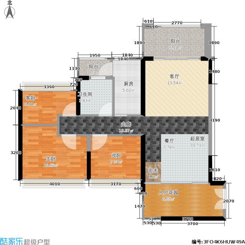 德洲城98.81㎡二期风雅三房3室2厅1卫户型3室2厅1卫