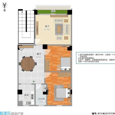 河滨花园2室2厅1卫1厨112.00㎡户型图