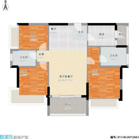 万好美域3室1厅2卫1厨123.00㎡户型图