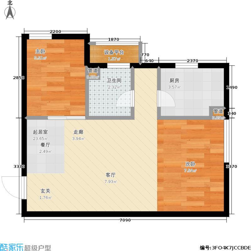 唐宁广场两室一厅一卫一厨53.19平米户型