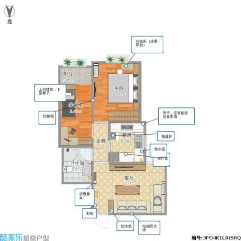 大兴区幸福家园1室1厅1卫1厨60.00㎡户型图