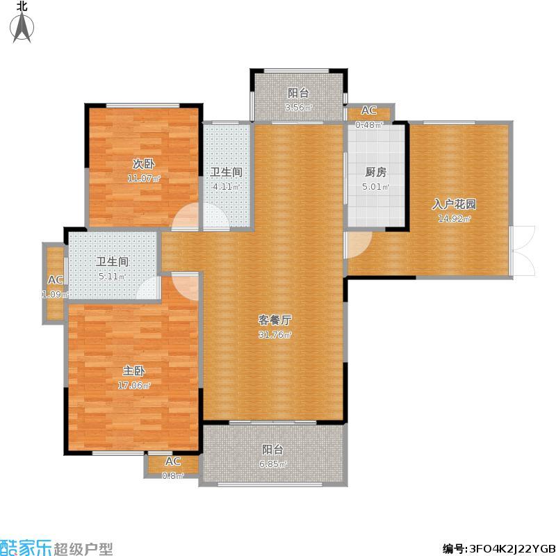 大洋五洲E1-2户型两室两厅两卫