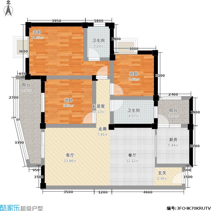 水岸新城118.61㎡13#A3户型3房2厅2卫户型3室2厅2卫