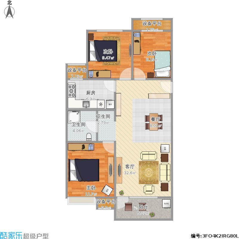 109平3室2厅1卫西户