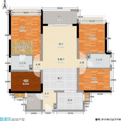 万科公园里4室1厅2卫1厨136.84㎡户型图