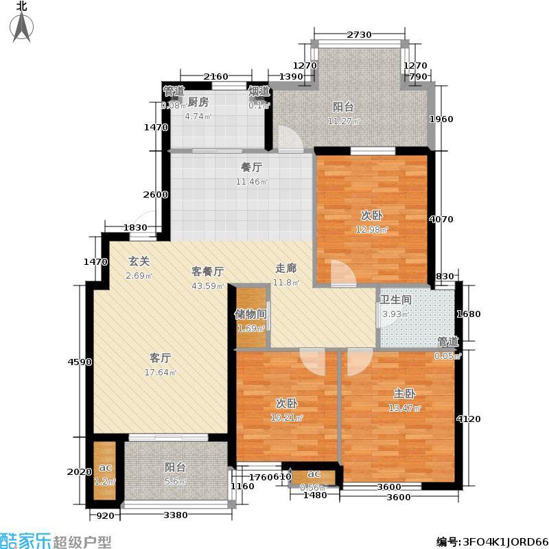 冠城大通蓝湾127.00㎡洋房幸福里H6户型3室2厅