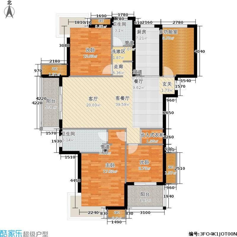 冠城大通蓝湾140.00㎡4#C户型3室1厅