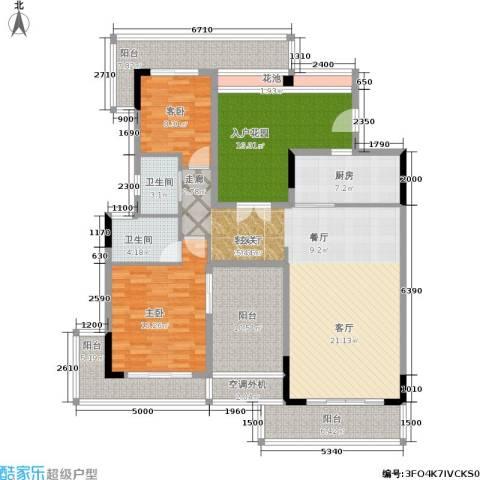 鼎湖森邻3期2室1厅2卫1厨127.00㎡户型图