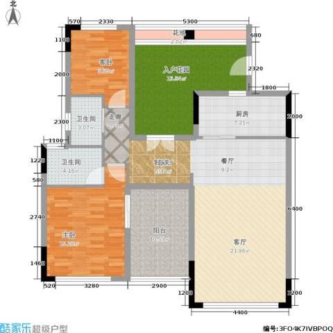 鼎湖森邻3期2室1厅2卫1厨124.00㎡户型图