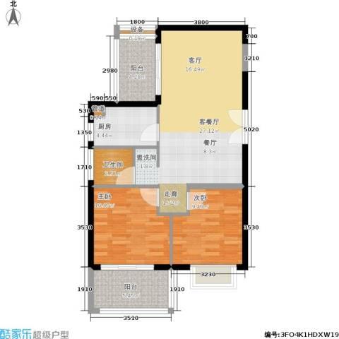 招商・卡达凯斯2室1厅1卫1厨84.00㎡户型图