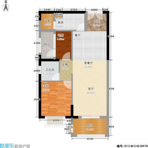 招商・卡达凯斯2室1厅1卫1厨83.00㎡户型图