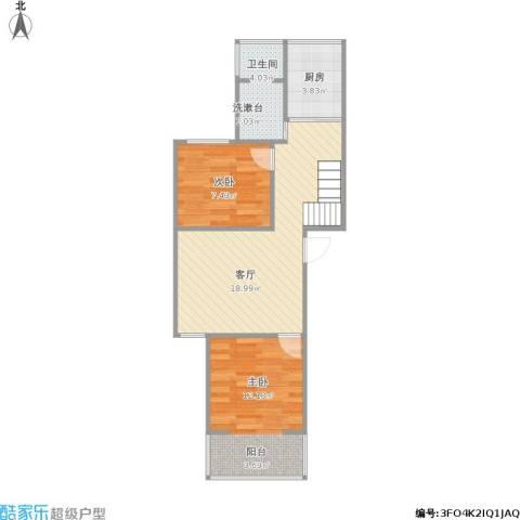 鑫宏花园2室1厅1卫1厨63.00㎡户型图