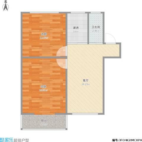 花红园2室1厅1卫1厨70.00㎡户型图