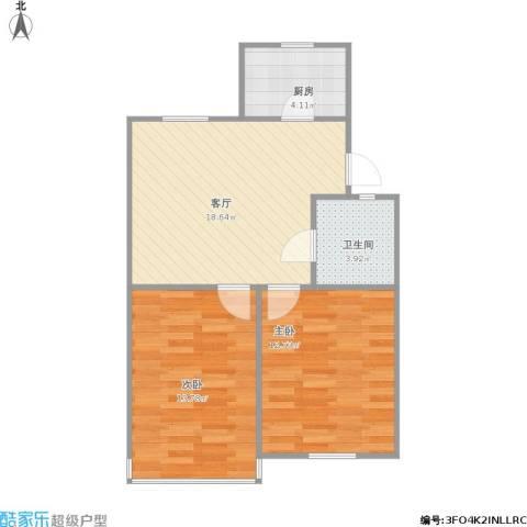 南浩花园2室1厅1卫1厨71.00㎡户型图
