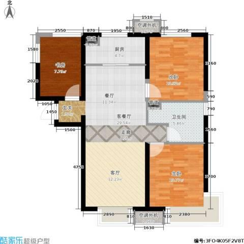 泰禾・拾景园3室1厅1卫1厨97.00㎡户型图