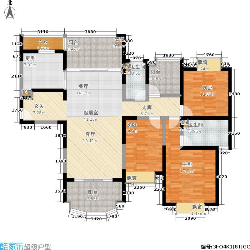 雅居乐滨江国际142.00㎡君悦组团9B3户型4室2厅