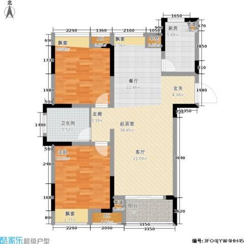 紫元阳光水榭2室0厅1卫1厨97.00㎡户型图