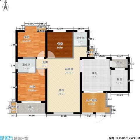 紫金城3室1厅2卫1厨133.00㎡户型图