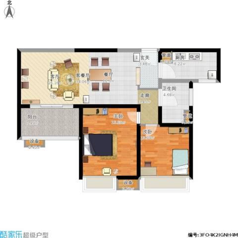 中信泰富又一城2室1厅1卫1厨118.00㎡户型图
