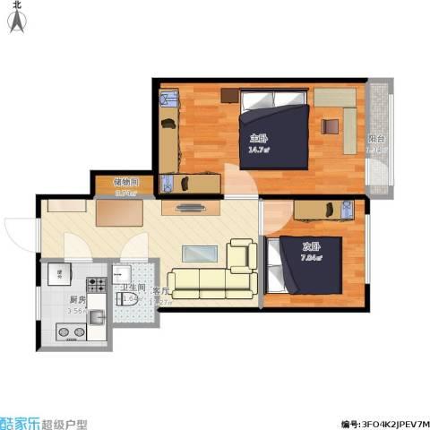 阜成门南大街2室1厅1卫1厨56.00㎡户型图