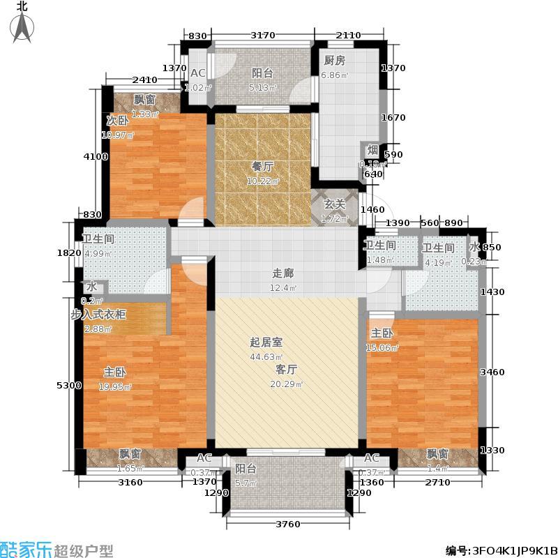 北极星花园140.00㎡C户型3室2厅