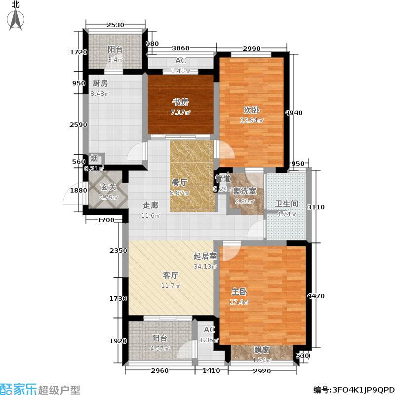 北极星花园112.00㎡A3户型3室2厅