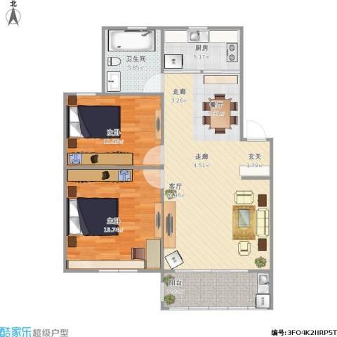 地纬家苑2室1厅1卫1厨101.00㎡户型图
