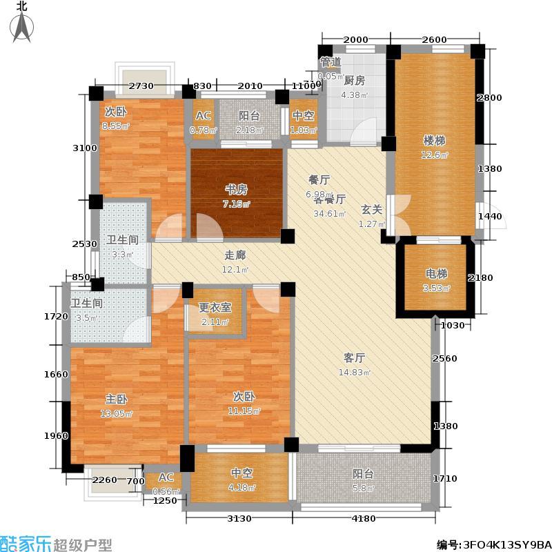 紫东名府137.00㎡户型4室2厅