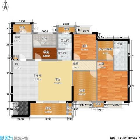 招商・卡达凯斯4室1厅2卫1厨152.00㎡户型图
