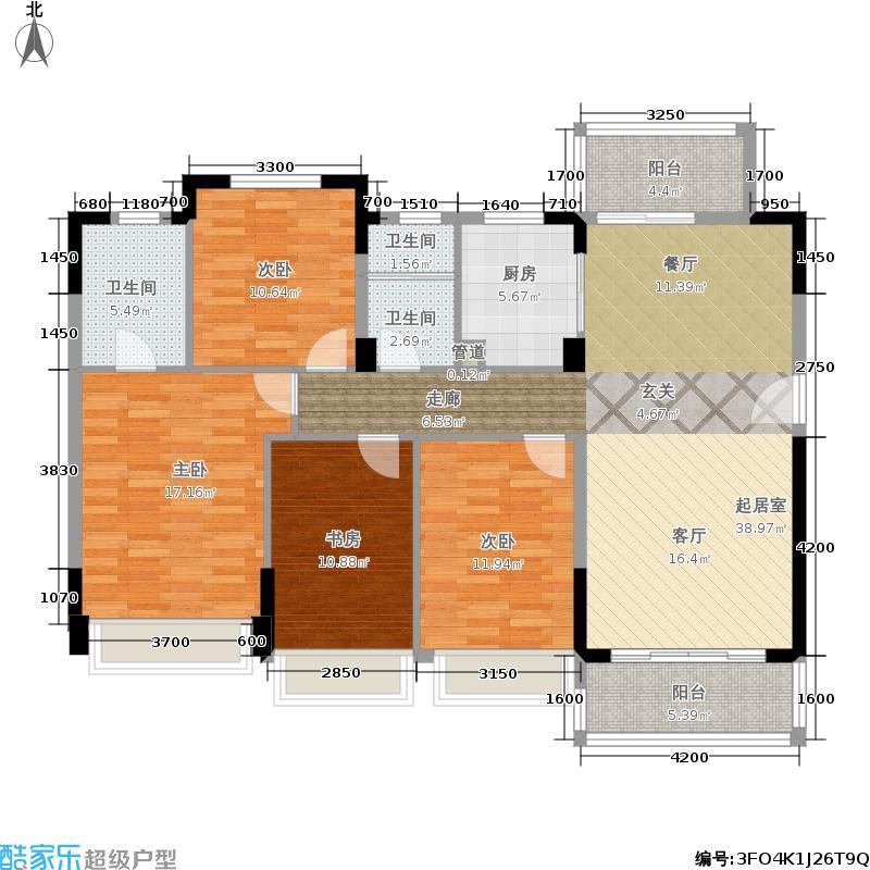九龙仓时代小镇141.00㎡A1户型4室2厅
