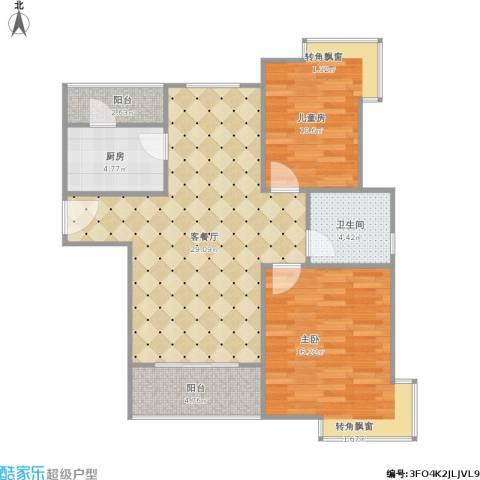 鲁能领秀城2室1厅1卫1厨98.00㎡户型图