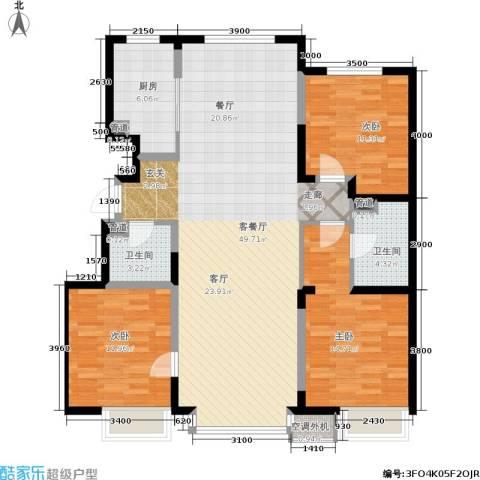 泰禾・拾景园3室1厅2卫1厨126.00㎡户型图