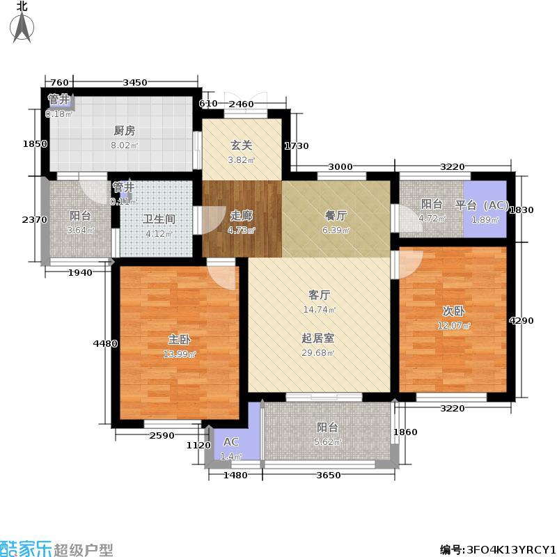 浦湾公馆97.00㎡户型2室2厅