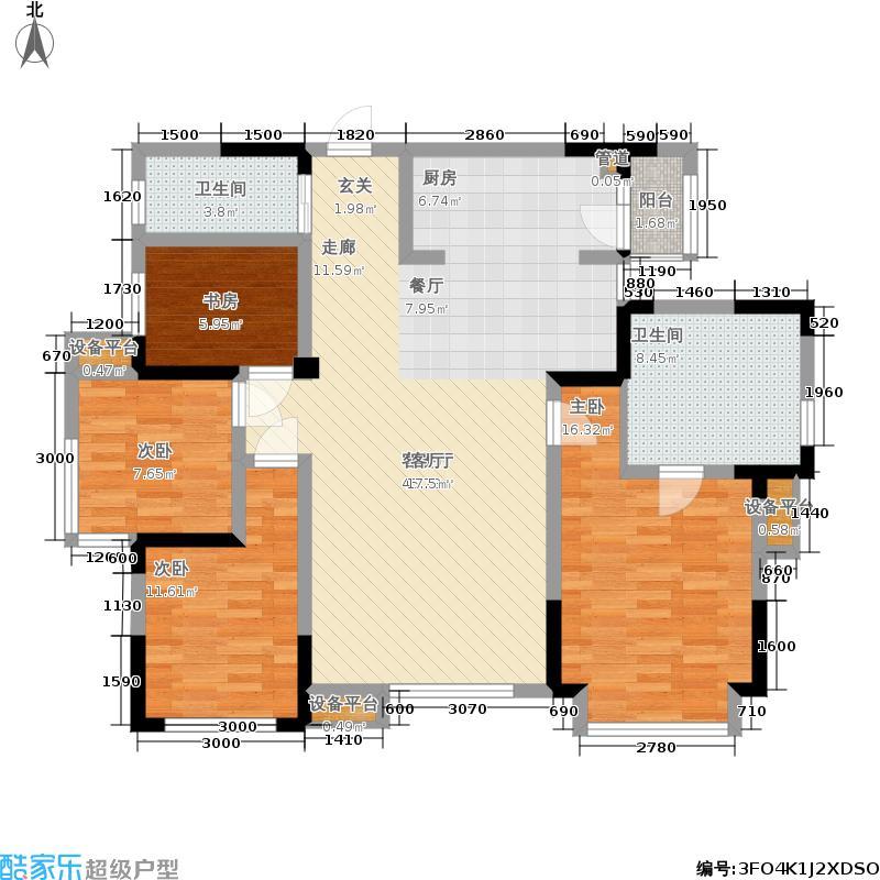 长虹和悦府128.00㎡E户型4室2厅