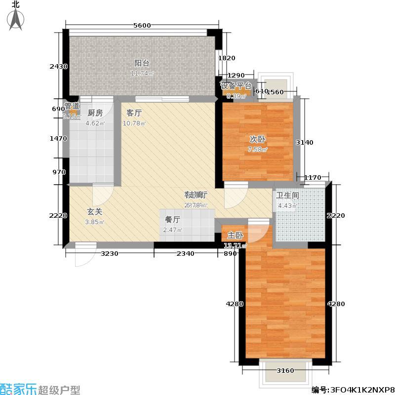 金色新时代89.00㎡A2户型2室2厅