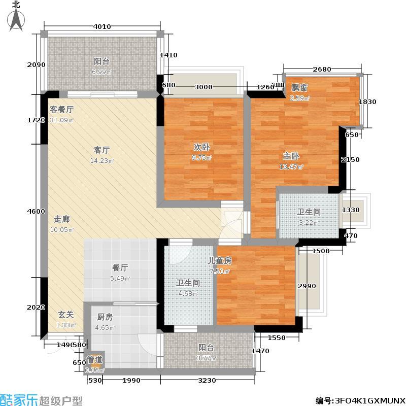丰乐未来城8号楼105户型
