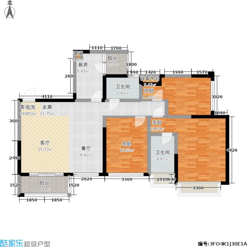 信和御龙山123.00㎡2-3栋1号户型3室2厅