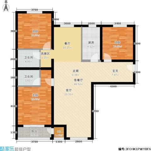 凡尔赛公馆3室1厅2卫1厨137.00㎡户型图