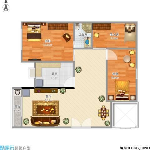 佳馨花园二期3室1厅1卫1厨83.00㎡户型图