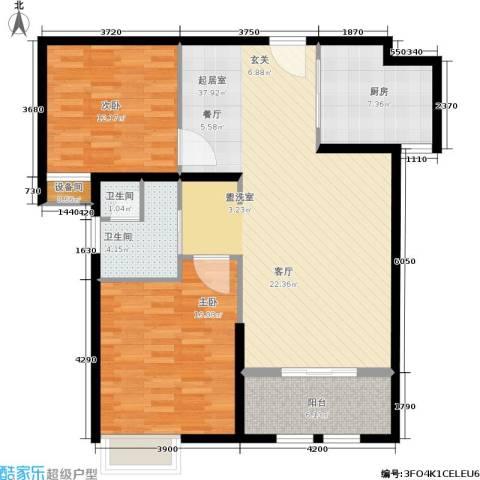 稽山御府天城2室0厅2卫1厨120.00㎡户型图