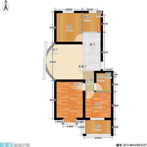 尚城花墅3室1厅1卫1厨91.00㎡户型图
