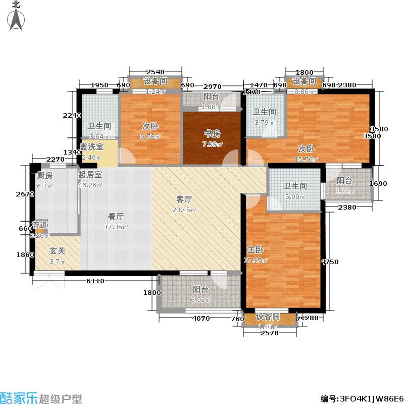 保利城171.84㎡E1户型4室2厅